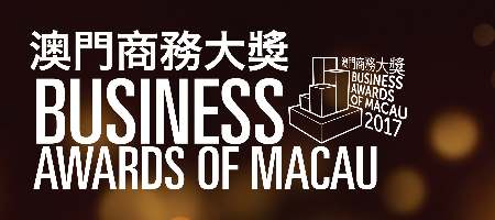 Business Awards of Macau 2017